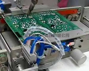 家电PCB主板