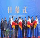 2017CIVE中国国际变频器博览会