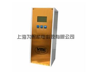 VM-TC-230II