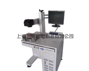 TCS-P100W 激光打标机
