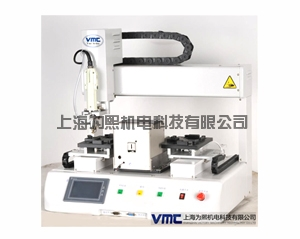 VM-S4320 自动锁螺丝机