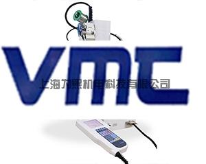 上海自动化设备